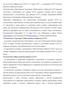 doks_zajavlenie_2