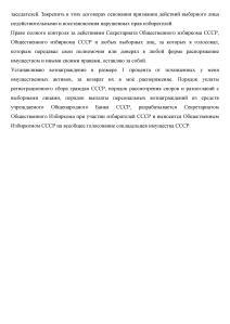 doks_zajavlenie_3